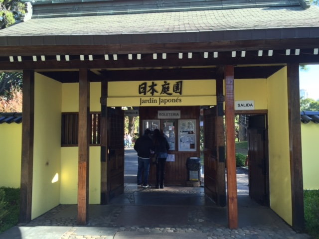 Portal de entrada al Jardín Japonés